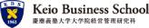 慶應ビジネス・スクール